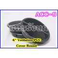 "139 ACC-8 4"" Vetilation PVC  Cover Round"