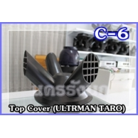 012- C-6 TOP COVER U LTRAMAN TARO