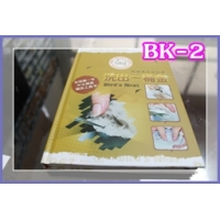 113 BK-2 Book bird nest Cleaning processing
