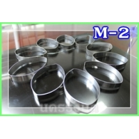 108 M-2 Stainless S teel Nest mould