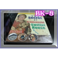130 BK-8 The Secret of Asuccessful