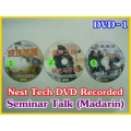 203-Nest tech DVD Recorded Semina Talk (Mandarin)