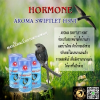 078 AS-1 Aroma Swiftlet H3N1