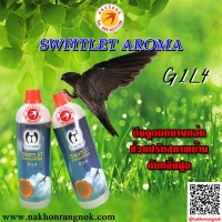 356-AS-3 G1L4 swift let aroma