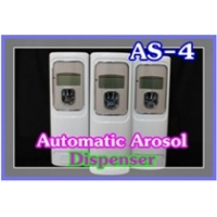 081 AS-4 Automatic  Aerosol dispens Aroma