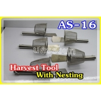 202-Harvest Tool  with Nestting