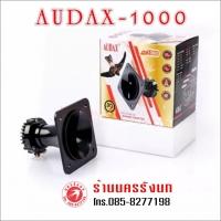 719-AUDAX AX-1000