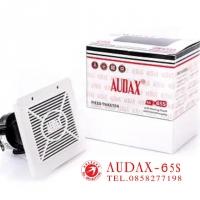730-AUDAX AX-65s-สีขาว