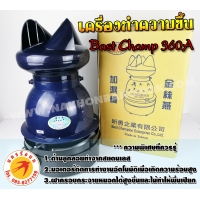 293-Humidifier Best Champion BC-360