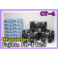 049 CT-4 Chandelier FUJIBIN FB-PT  25