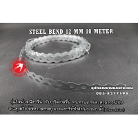 505-STEEL BEND 12 MM 10 METER
