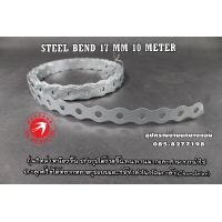 504-STEEL BEND 17 MM 10 METER