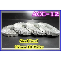 182 STEEL BEND 17 MM 10 METER