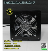 550-Ventilation Fan with Casing 6""