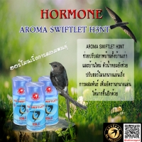 352- AS-1 Aroma Swif tlet H3NT