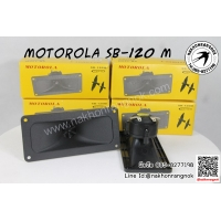 267-MOTOROLA SB120M (yellow Box)