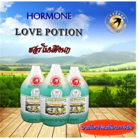 084 HS-2 Swiftlet Love Potion