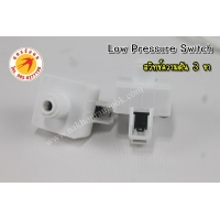 416-Low Pressure Switch