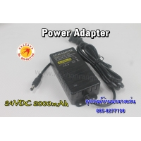 413-Power Adapter