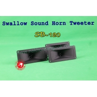 402-Conner Swallow Tweeter SB-120