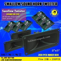 377-ลำโพง Swallow Piezo Tweeter SB-120