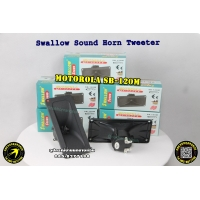 556-Swallow Sound Horn Tweeter SB-120M (Green Box)