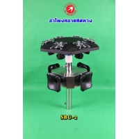 337-SBC-2 Super Black Combo Hexagon Horn Tweeter And 45DG UP  (GM880)