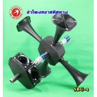 339-SBC-4 Super Black Combo Hexagon Horn HP9900  And Bazooka