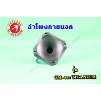 336-SBT-1 Super Black Hexagon Horn Tweeter Tornado GM-880