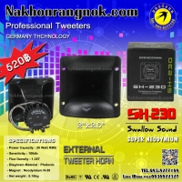 383-ลำโพงนอก Swallow Sound Horn Tweeter SH-230