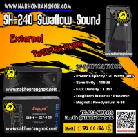 386-ลำโพง  Swallow Sound Horn Tweeter SH-240