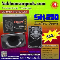 380-ลำโพงนอก Swallow Sound Horn Tweeter SH-250