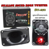 380-ลำโพงใน Swallow Sound Horn Tweeter SH-250