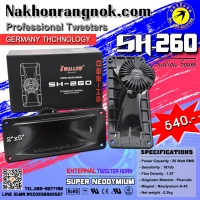 384-ลำโพงนอก Swallow Sound Horn Tweeter SH-260