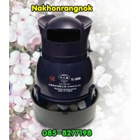 244- Humidifier  Tayring TL-5500