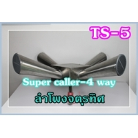 040 TS-5 super calle r 4 ways