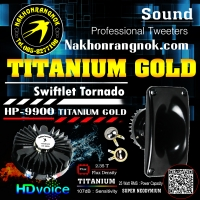 601-ลำโพง Swiftlet Tornado HP-9900 Titanium Gold
