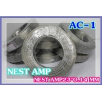 073 AC-1 Nest amp 2/C 23/0.14 mm