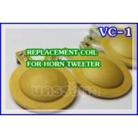 177 REPLACEMENT COIL FOR HORN TWEETER