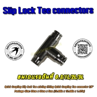 573-T-Connector 3-8