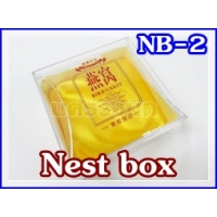 174   NEST BOX (MEDIUM) SIZE: 12.5CM X 12.5CM X 6.5CM