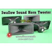 528-ลำโพง Swallow Sound Motorola SP-95
